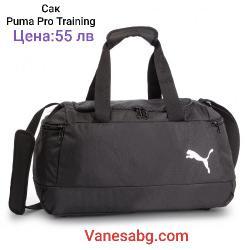 Сак Puma pro Training S Черен
