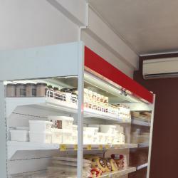 Хладилна витрина - крайстенна отворена