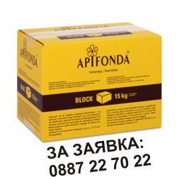 Промоция Храна за Пчели Апифонда Апи Фонда Apifonda - Германия 15кг