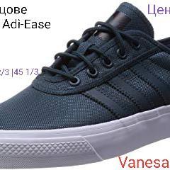 Намаление Спортни обувки Adidas Adi-ease Сини