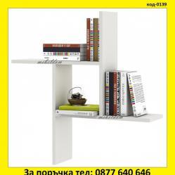 Етажерка за стена, полица, етажерки код-0139