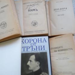 Книги от библиотека Световни автори и Златни зърна