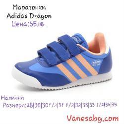 Ликвидация  Спортни обувки Adidas Dragon Сини