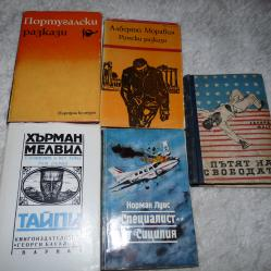 Американска, португалска, италианска, английска литература
