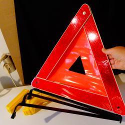 Нов триъгълник за автомобил Belmic.