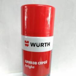 Цинков спрей светъл за метални повърхности Wurth