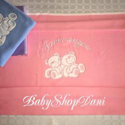 Одеяла Пелени персонализирани
