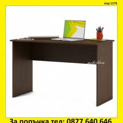 Бюро код-1278