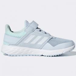 Намаление Спортни обувки Adidas Forta Faito