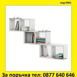 Етажерка за стена, полица, етажерки код-0361