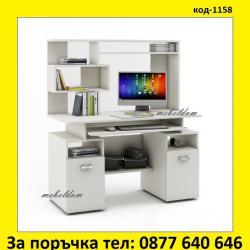 Бюро с надстройка код-1158