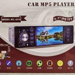 1 DIN car MP5 player, автомобилен мултимедия плеър