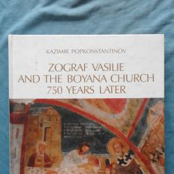 Zograf Vasilie and the Boyana Church 750 Years Later