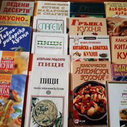 книги по кулинария