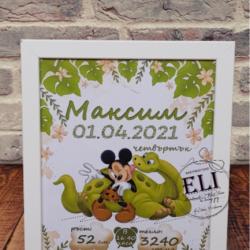 Бебешка визитка с Мики Маус и Дино