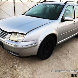 Volkswagen Bora, 2002г., 360000 км, 2090 лв.