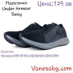 Намалени Спортни обувки Under Armour Sway Черно