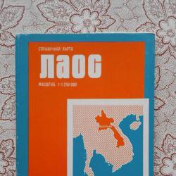 Лаос. Справочная карта
