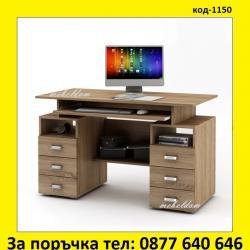 Бюро с 6 чекмеджета код-1150