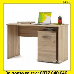 Бюро със шкаф код-1247