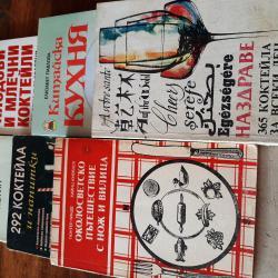 кулинарни книги