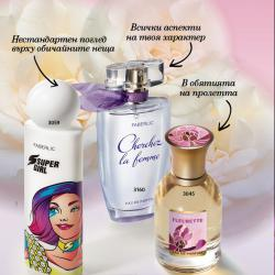 Страхотен дамски парфюм от Фаберлик