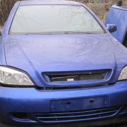 Opel Astra, 2002г., Бензинов, 300000 км