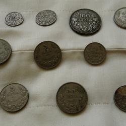 Лот от монети - от 1894г. до 1943г.  - 9 броя