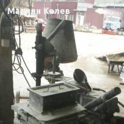 Машина за производство на бетонови блокчета