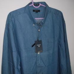 Нова риза Gant.