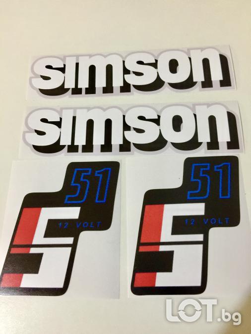 Стикери за Симсон