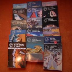 Книги от библиотека Галактика