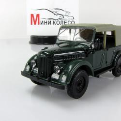 Газ 69А - Наш Автопром 1 43