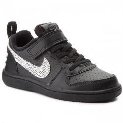 Намаление Маратонки Nike Court Borough Черно Бяло