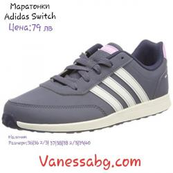 Намаление Спортни обувки Adidas Switch Сиво
