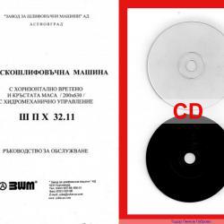 плосък шлайф ШПХ 32.11-ръководство обслужване 128 страници на диск CD