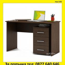 Бюро със шкаф код-1283