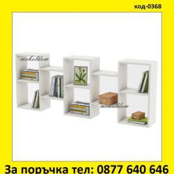 Етажерка за стена, полица, етажерки код-0368