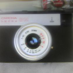 Съветски фотоапарат Смяна 8 М със сериен  90322428