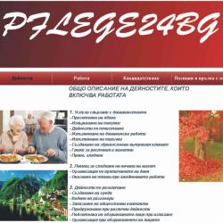 Болногледачки в Австрия