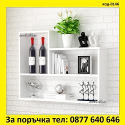 Етажерка за стена, полица, етажерки код-0146
