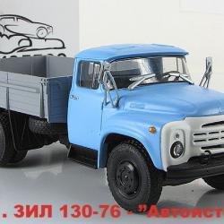 ЗИЛ - 130 - Автоистория, 1 43