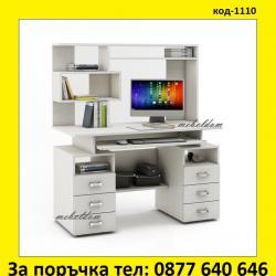Бюро с 6 чекмеджета и надстройка код-1110