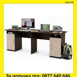 Бюро за двама код-1128