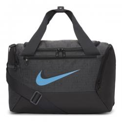 Намаление  сак Nike Brasilia XS сив