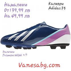 Ликвидация Маратонки за футбол калеври Adidas F5 Лилави 44 и 44 2 3 но