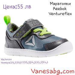 Намаление Детски спортни обувки Reebok Ventureflex Сиво