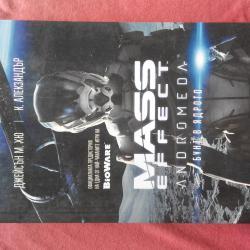 Mass Effect. Andromeda Бунт в ядрото - Джейсън м. Хю, К. Ал