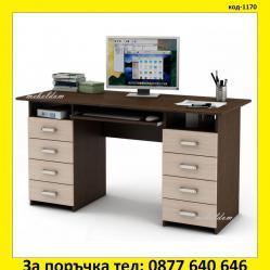 Бюро със 8 чекмеджета код-1170