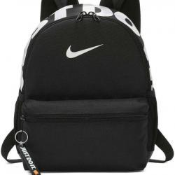 Намаление Малка раница Nike Brasilia Черна
